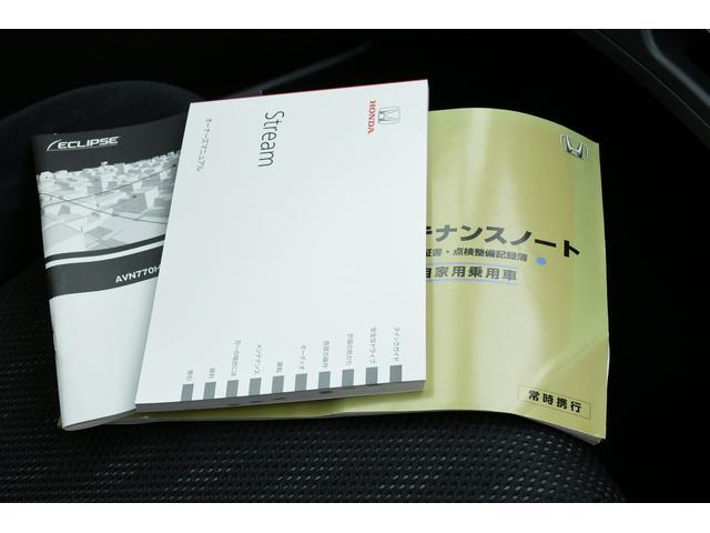 RSZ HDDナビ地デジBカメラ HIDライト 純正17AW(19枚目)