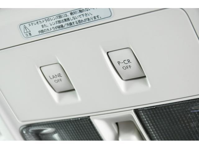 エアブレイク 4WD ガラスルーフ 半革 純ナビBカメラHIDライト(8枚目)