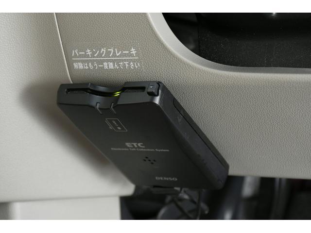 X S スマートアシスト2 純ナビ Bカメラ フォグ(17枚目)