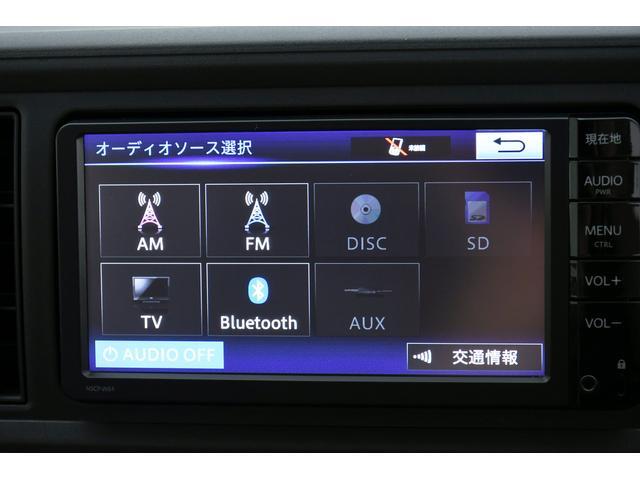 X S スマートアシスト2 純ナビ Bカメラ フォグ(22枚目)