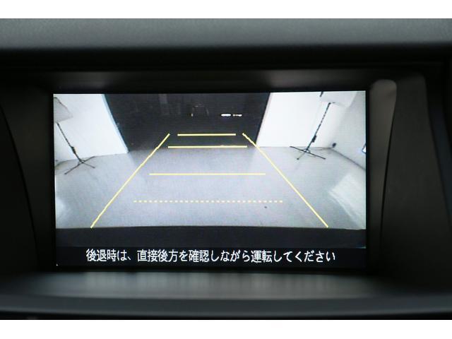 ベースグレード HDDインターナビ Bカメラ HID クルコン(15枚目)