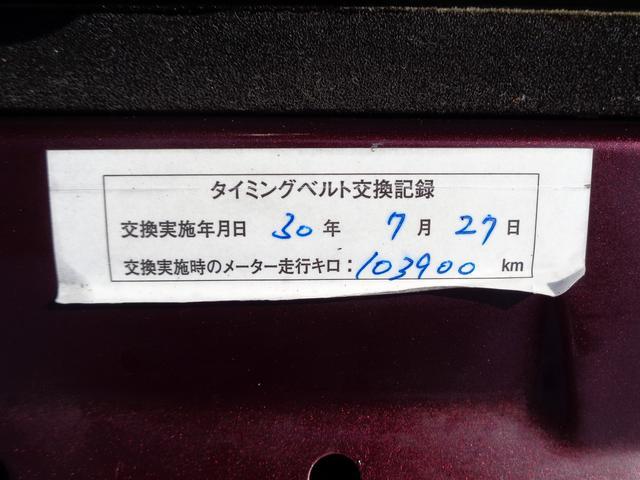 NRリミテッド 500台限定車 Tベル済 LSD 革シート(19枚目)
