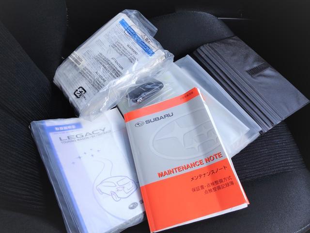 各書類装備!スペアスマートキーです^^