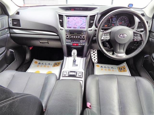 2.5iアイサイト Sパッケージ 後期 D型 黒レザーシート 純HDD地デジBモニ 4WD 禁煙車 追従システム ビルシュタイン クルコン オートライト HID ETC Sヒータ Pシート Cセンサ SIドライブ Hライドウォッシャ(6枚目)