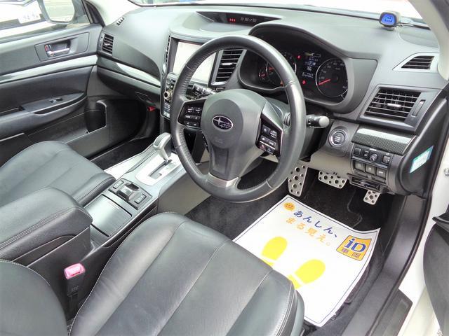 2.5iアイサイト Sパッケージ 後期 D型 黒レザーシート 純HDD地デジBモニ 4WD 禁煙車 追従システム ビルシュタイン クルコン オートライト HID ETC Sヒータ Pシート Cセンサ SIドライブ Hライドウォッシャ(7枚目)