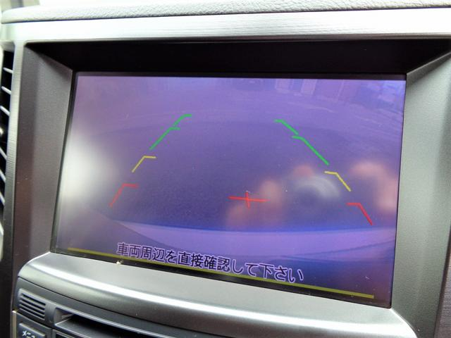 2.5iアイサイト Sパッケージ 後期 D型 黒レザーシート 純HDD地デジBモニ 4WD 禁煙車 追従システム ビルシュタイン クルコン オートライト HID ETC Sヒータ Pシート Cセンサ SIドライブ Hライドウォッシャ(17枚目)