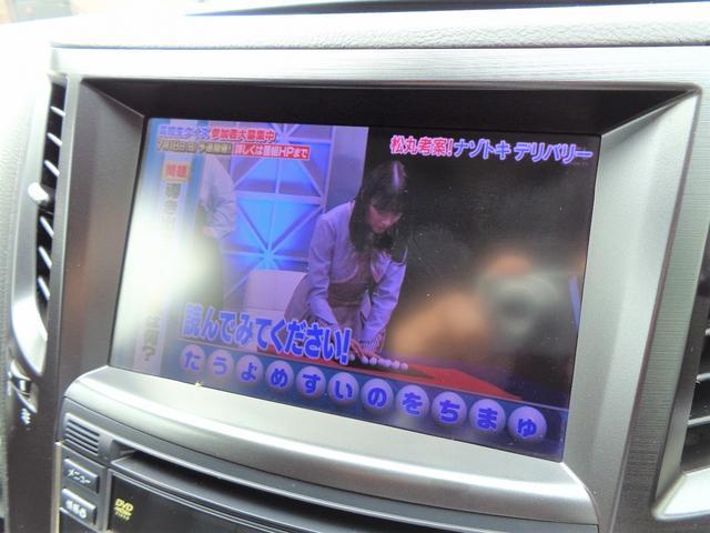 2.5iアイサイト Sパッケージ 後期 D型 黒レザーシート 純HDD地デジBモニ 4WD 禁煙車 追従システム ビルシュタイン クルコン オートライト HID ETC Sヒータ Pシート Cセンサ SIドライブ Hライドウォッシャ(18枚目)
