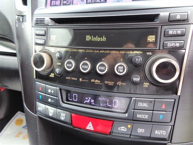 2.5iアイサイト Sパッケージ 後期 D型 黒レザーシート 純HDD地デジBモニ 4WD 禁煙車 追従システム ビルシュタイン クルコン オートライト HID ETC Sヒータ Pシート Cセンサ SIドライブ Hライドウォッシャ(20枚目)