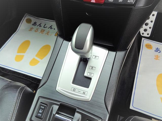 2.5iアイサイト Sパッケージ 後期 D型 黒レザーシート 純HDD地デジBモニ 4WD 禁煙車 追従システム ビルシュタイン クルコン オートライト HID ETC Sヒータ Pシート Cセンサ SIドライブ Hライドウォッシャ(21枚目)