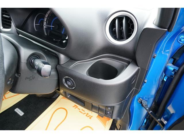 G 社外メモリーナビ シートヒーター スマートキー 両側スライドドア バックカメラ(45枚目)