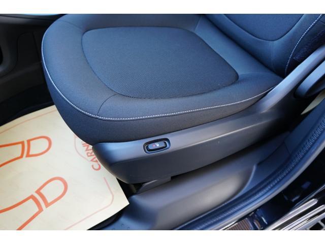 パッション 除菌済み ワンオーナー 衝突被害軽減システム クルーズコントロール シートヒーター 純正オーディオ ブルートゥース AUX USB キーレス 純正アルミ(41枚目)