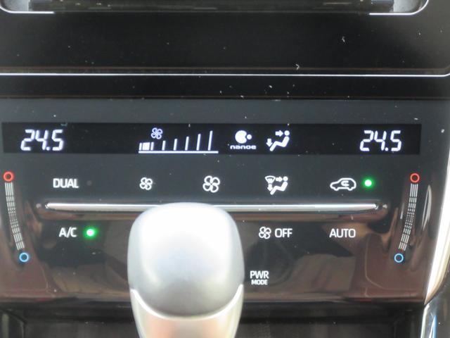 プレミアム 頭金ボーナス加算なし月々4.3万円 衝突被害軽減システム社外フルセグナビ Bluetooth 音楽録音(12枚目)