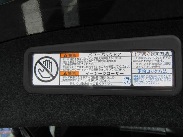 プレミアム 頭金ボーナス加算なし月々4.3万円 衝突被害軽減システム社外フルセグナビ Bluetooth 音楽録音(37枚目)