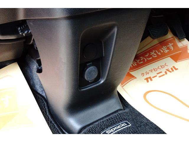 ハイブリッドG マイルドハイブリッド 衝突被害軽減システム 除菌済 ワンオーナー アイドリングストップ 社外ナビ・ドラレコ・ETC・バックカメラ オートエアコン スマートキー 電動格納ミラー ヘッドライトレベライザー(44枚目)
