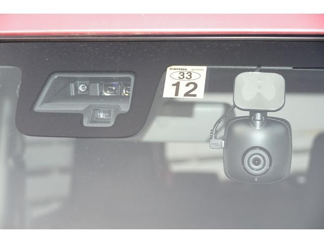 ハイブリッドG マイルドハイブリッド 衝突被害軽減システム 除菌済 ワンオーナー アイドリングストップ 社外ナビ・ドラレコ・ETC・バックカメラ オートエアコン スマートキー 電動格納ミラー ヘッドライトレベライザー(54枚目)