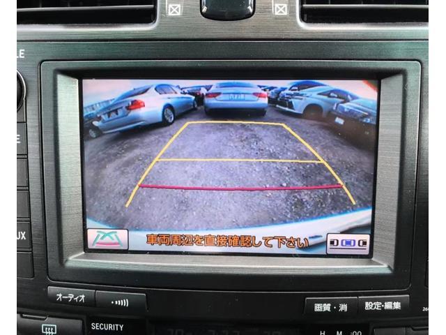 240G バックカメラ HDDナビ パワーシート TV ETC ブルートゥース対応 状態良好 現車確認歓迎 内外装綺麗 横滑り防止(8枚目)