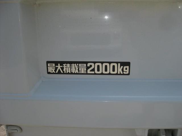 4.0 ダンプ 2000kg ABS 横滑り ETC(16枚目)