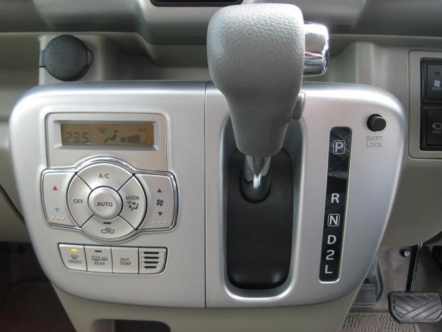 PZターボスペシャル ハイルーフ 4WD 社外ナビ 地デジ Bカメラ 両側パワスラ オートステップ レーダーブレーキサポート HIDライト シートヒーター スマートキー リア5面スモーク施工済み(17枚目)