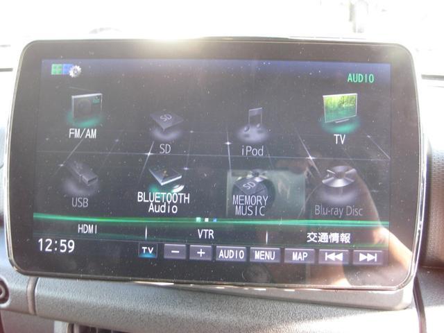 XC 9インチナビ デュアルセンサーブレーキ LEDヘッドライト スマートキー ETC クルーズコントロール ドアバイザー フロアマット ヒーテッドミラー(11枚目)