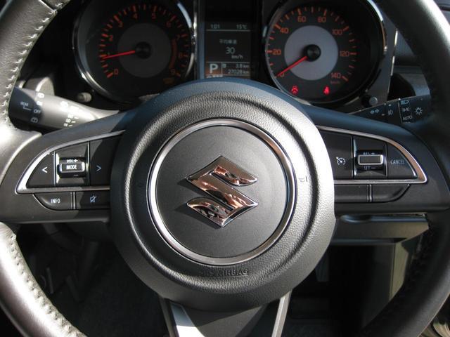 XC 9インチナビ デュアルセンサーブレーキ LEDヘッドライト スマートキー ETC クルーズコントロール ドアバイザー フロアマット ヒーテッドミラー(16枚目)