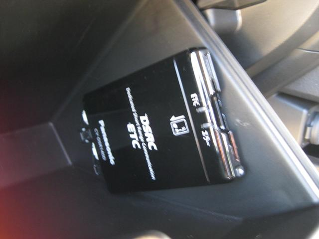 XC 9インチナビ デュアルセンサーブレーキ LEDヘッドライト スマートキー ETC クルーズコントロール ドアバイザー フロアマット ヒーテッドミラー(20枚目)