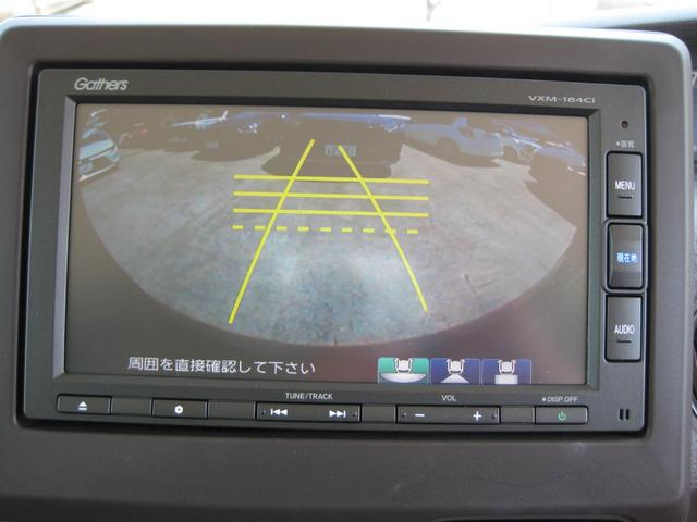 G・Lターボホンダセンシング 純正ナビ Bカメラ ブルートゥース 両側パワースライドドア ETC パドルシフト LEDヘッドライト スライドドアサンシェード 純正ドラレコ 新車保証継承(19枚目)
