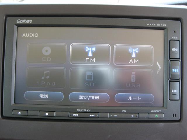 G・Lターボホンダセンシング 純正ナビ Bカメラ ブルートゥース 両側パワースライドドア ETC パドルシフト LEDヘッドライト スライドドアサンシェード 純正ドラレコ 新車保証継承(20枚目)