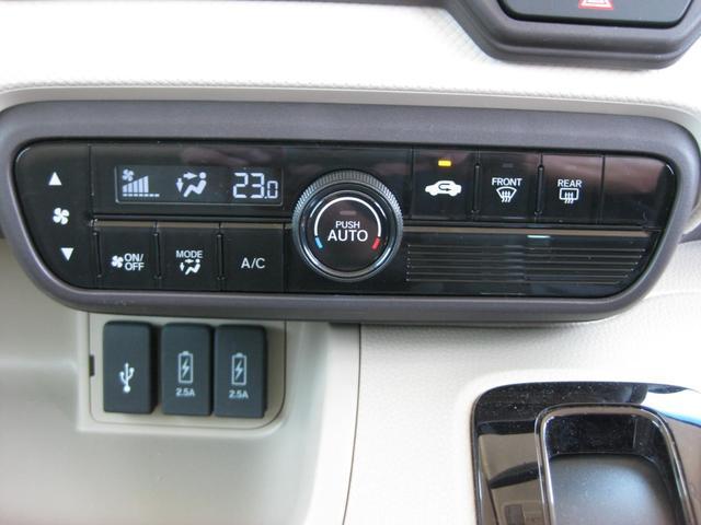 G・Lターボホンダセンシング 純正ナビ Bカメラ ブルートゥース 両側パワースライドドア ETC パドルシフト LEDヘッドライト スライドドアサンシェード 純正ドラレコ 新車保証継承(23枚目)