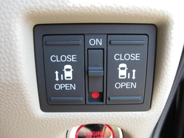 G・Lターボホンダセンシング 純正ナビ Bカメラ ブルートゥース 両側パワースライドドア ETC パドルシフト LEDヘッドライト スライドドアサンシェード 純正ドラレコ 新車保証継承(24枚目)