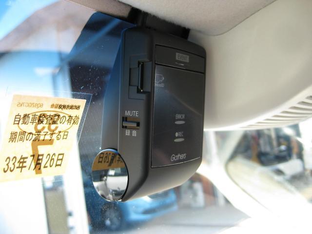 G・Lターボホンダセンシング 純正ナビ Bカメラ ブルートゥース 両側パワースライドドア ETC パドルシフト LEDヘッドライト スライドドアサンシェード 純正ドラレコ 新車保証継承(28枚目)