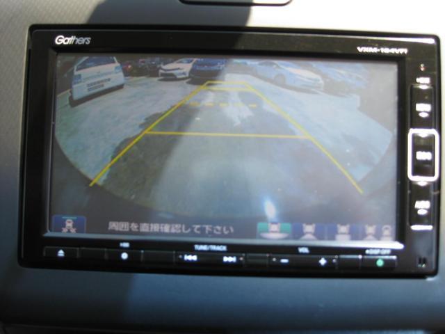 ハイブリッド・EX 純正インターナビ Bカメラ 地デジ 両側パワースライドドア LEDヘッドライト ETC ハーフレザーシート F・Rドラレコ 運・助シートヒーター 17インチAW Hセンシング スライドサンシェード(18枚目)