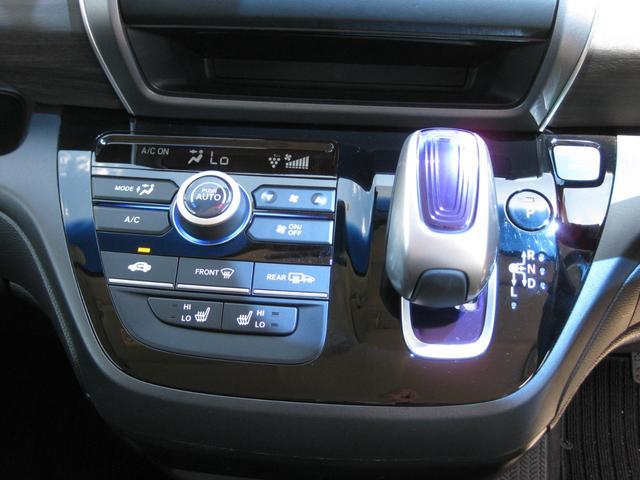 ハイブリッド・EX 純正インターナビ Bカメラ 地デジ 両側パワースライドドア LEDヘッドライト ETC ハーフレザーシート F・Rドラレコ 運・助シートヒーター 17インチAW Hセンシング スライドサンシェード(20枚目)