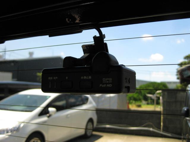 ハイブリッド・EX 純正インターナビ Bカメラ 地デジ 両側パワースライドドア LEDヘッドライト ETC ハーフレザーシート F・Rドラレコ 運・助シートヒーター 17インチAW Hセンシング スライドサンシェード(29枚目)