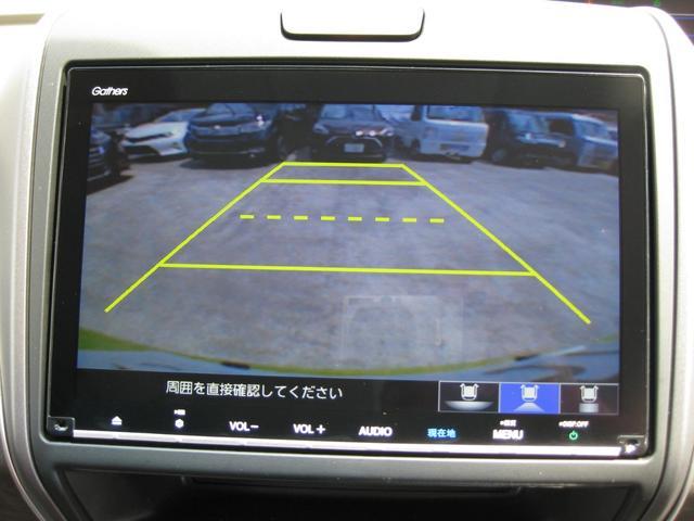 ハイブリッド・Gホンダセンシング ギャザーズ9インチインターナビ Bカメラ ETC 両側パワースライドドア ハーフレザーシート 7人乗り スライドサンシェード アダプティブクルーズコントロール ホンダセンシング 純正15インチAW(20枚目)
