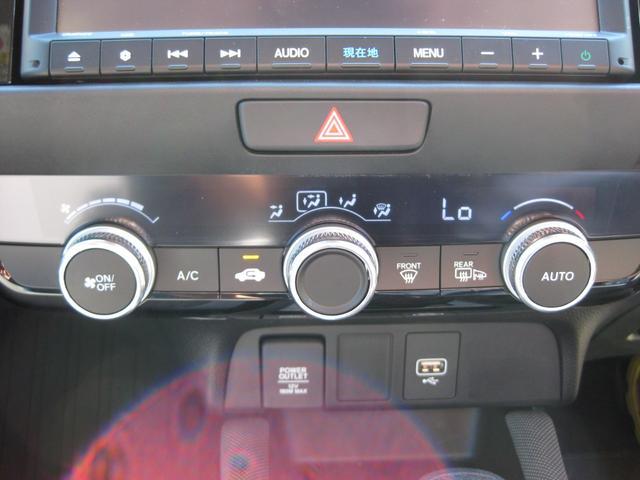 e:HEVクロスター 4WD 純正8インチインターナビ Bカメラ ホンダセンシング LEDライト ルーフレール F・Rドラレコ パーキングセンサー アダプティブクルーズコントロール コンフォートビューパッケージ ETC(19枚目)