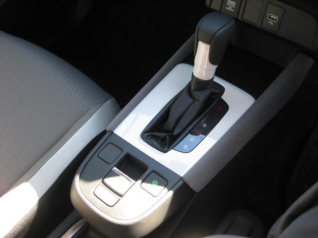 e:HEVクロスター 4WD 純正8インチインターナビ Bカメラ ホンダセンシング LEDライト ルーフレール F・Rドラレコ パーキングセンサー アダプティブクルーズコントロール コンフォートビューパッケージ ETC(20枚目)