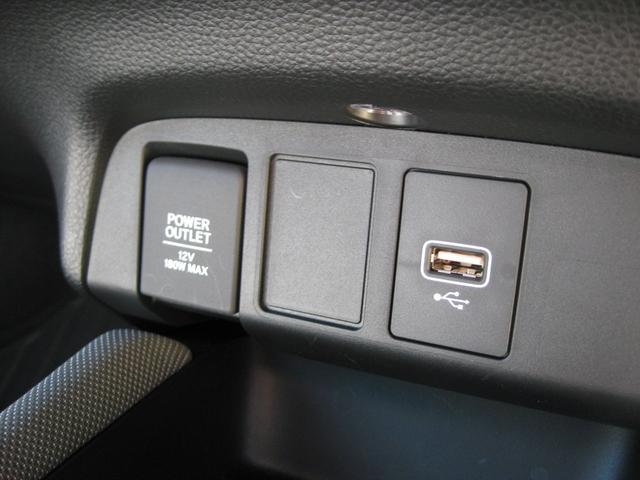 e:HEVクロスター 4WD 純正8インチインターナビ Bカメラ ホンダセンシング LEDライト ルーフレール F・Rドラレコ パーキングセンサー アダプティブクルーズコントロール コンフォートビューパッケージ ETC(28枚目)