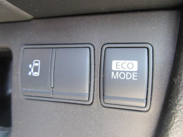 もちろんパワースライドドアも装備!ECOモードも付いて燃費性能も上々♪