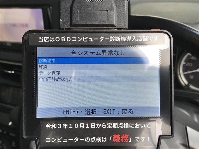 カスタムRS スマートアシスト ターボ 保証付き ナビ フルセグTV バックカメラ Bluetooth シートヒーター 純正アルミ フロアマット LEDオートヘッドライト スマートキー2個 アイドルストップ ACガスクリーニング(34枚目)