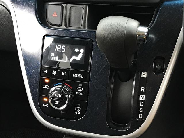 カスタムRS スマートアシスト ターボ 保証付き ナビ フルセグTV バックカメラ Bluetooth シートヒーター 純正アルミ フロアマット LEDオートヘッドライト スマートキー2個 アイドルストップ ACガスクリーニング(51枚目)