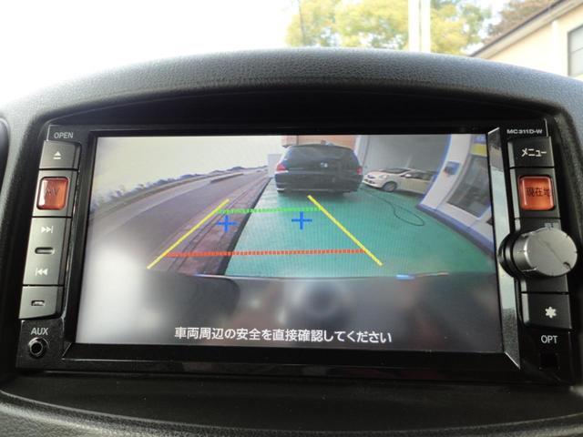 バック駐車の際安心なカメラ装備♪