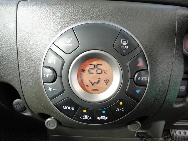 ワンタッチでお好みの温度に設定可能なオートA/Cです