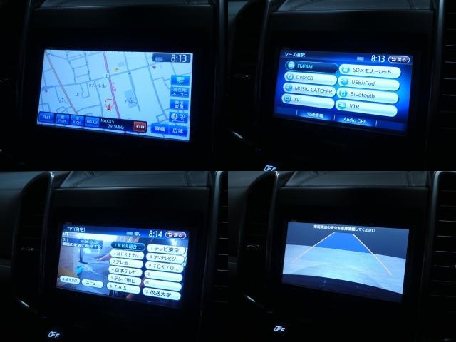 GTS 純正SDナビナビ・サンルーフ・オフロードモード・走行モード・Bカメラ・ETC・純正20AW・パワーバックドア(8枚目)