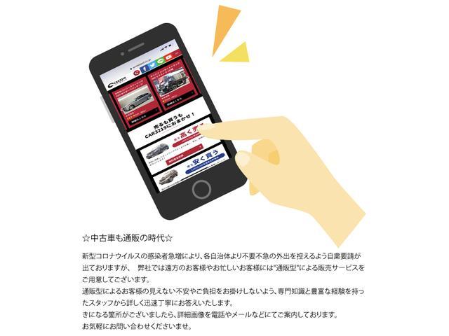ホームページにて私たちの会社についてご紹介させて頂いております◇ご覧ください◇https://www.smileland.co.jp/◇常に進化し、プロの自動車ディーラーとして日々精進して参ります◇