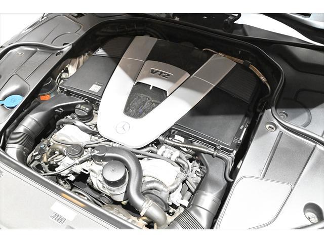 S600ロング S600ロング(5名)S65仕様 20インチ AMGブレーキ ショーファーPKG  HUD サンルーフ BSM レーンキープ ブルメスター(19枚目)