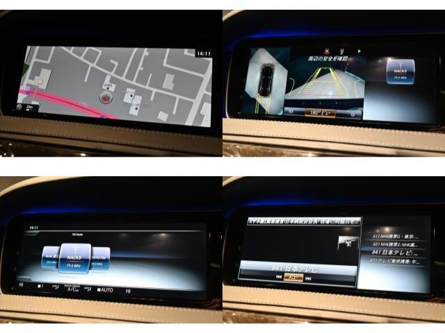 S550ロング ユーザー買取・SR・Wエアコン・レーンキープ・HUD・360℃カメラ・ブルメスターサウンド・キーレスゴー(8枚目)