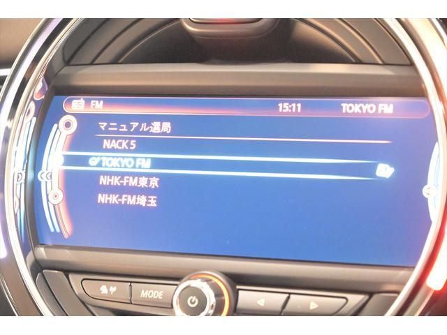 クーパーD ユーザー買取車・ナビゲーションPKG・アイドリングストップ・バックカメラ・ドラレコ・HUD・純正17インチ(11枚目)