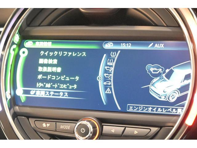 クーパーD ユーザー買取車・ナビゲーションPKG・アイドリングストップ・バックカメラ・ドラレコ・HUD・純正17インチ(12枚目)