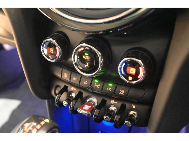 クーパーD ユーザー買取車・ナビゲーションPKG・アイドリングストップ・バックカメラ・ドラレコ・HUD・純正17インチ(27枚目)