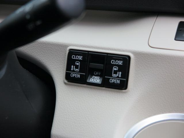 G 4WD 純正ナビ 衝突軽減ブレーキ  両側電動(6枚目)